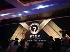 渠道和内容的双赢 7663VR新品闪耀ChinaJoy 2017