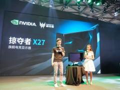 世界首台4K144Hz电竞显示器!宏碁掠夺者X27闪耀CJ