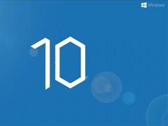 别怪微软爸爸不提醒你!20年的漏洞升Win10方能破解