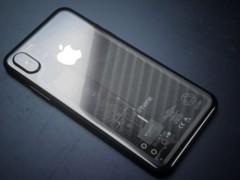 真的忍不住说它丑 iPhone8全新UI曝光 指纹识别取消