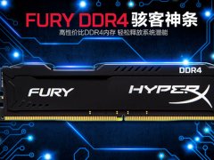 又双叒叕涨了 DDR4内存这是要飙到何时