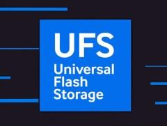 比EMMC快20倍!UFS3.0速度曝光:高达2666MB/s