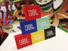 JBL联合京东参展第24届北京国际音乐音响展