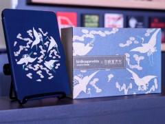 """亚马逊中国举行首届""""创新日""""活动 携手故宫打造创新产品"""