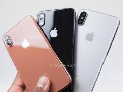 来自队友的神助攻 模具厂商最终确定iPhone 8外观
