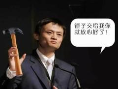 老罗确认锤子将发YunOS新机 配置太低备受网友吐槽