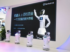 """打造未来""""超级员工""""  旗瀚科技发布金刚机器人"""