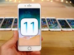 不仅仅只是界面风格的改变 iOS 11特色更新内容汇总