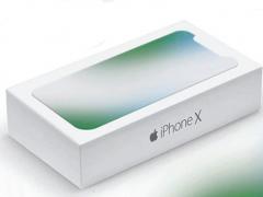 IT壹周刊:苹果iPhone X确认/微信QQ群要实名