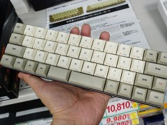 世界上最小的机械键盘,放在口袋就能吃鸡