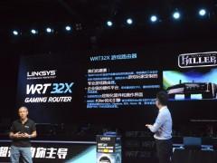 游戏玩家必买!Linksys WRT32X游戏路由器登陆中国