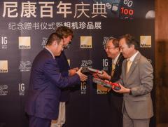 尼康百年庆典纪念赠书仪式暨相机珍品展在沪举行