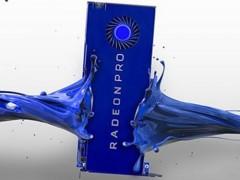 工作站的福音!AMD Radeon Pro 专业显卡可外接使用
