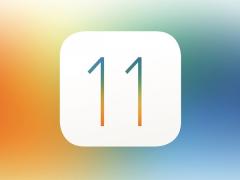 苹果iOS 11明日正式推送 8款iPhone可率先升级