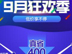 940MX独显!小麦5 笔记本轻薄便携手提办公商务游戏本