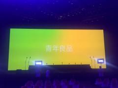 """售价699元起 """"基本款""""青年良品魅蓝6正式发布"""