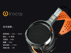 绝地求生吃鸡利器——艾芮克Nd-400i平板振膜耳机