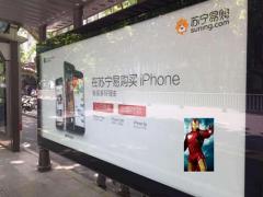 """""""免费iPhone8 苏宁易购发"""" 这段freestyle背后有什么秘密!"""