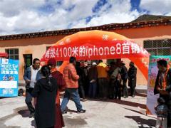 海拔4100米iPhone 8首销 目前所知海拔最高点