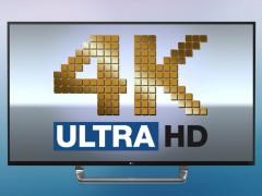 4K电视早就普及了 4K超高清试验频道才刚刚到来