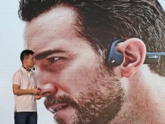 韶音全新Trekz Air骨传导蓝牙耳机发布:售价1198元