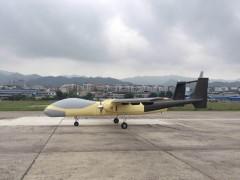 双尾蝎无人机成功首飞 智能装备产业再添新军