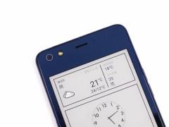海信双屏手机A2 Pro新品上市 购机赢六重好礼