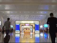 """苏宁九阳超级品牌日破壁机销量占63%成""""王者"""""""