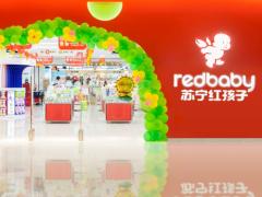 苏宁红孩子2.0门店加速布局  国庆前一口气开了3家