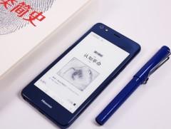 每日一答:海信手机A2 Pro的双屏有什么优势?