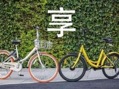 QuestMobile 9月:ofo增速为摩拜3倍 用户规模1.5倍
