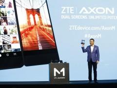 手机的另一种形态 中兴发布折叠双屏手机中兴天机Axon M