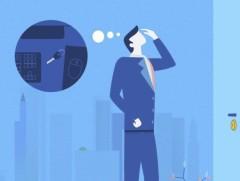 小米众筹下期新品曝光:指纹识别和人工智能成亮点