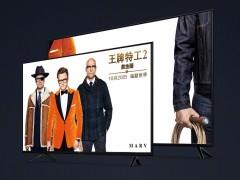 相差50块钱 买小米电视4A还是4C?