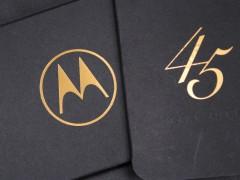 摩托罗拉新旗舰邀请函:纪念45周年,重新引领未来