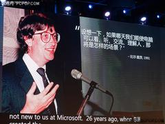 AI成主旋律 微软技术暨生态大会胜利召开