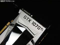 定位如手术刀一般精准 NVIDIA GTX 1070Ti首发评测