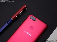 前后2000万的全面屏手机 OPPO R11s相机有何魅力?