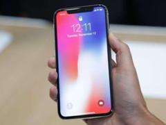 IT壹周刊:iPhoneX发售黄牛哭晕/马云《功守道》将播出