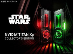 致敬星战!全新 Titan Xp 发布 炫酷外观仍用老核心