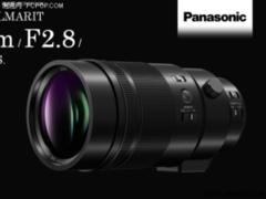 松下推出200mm F2.8镜头