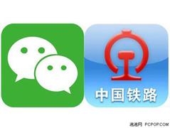 微信又双叒叕开了新的手续费,12月1日开始收