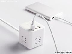 双11玩点不一样 公牛就是牛USB插座