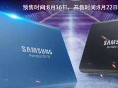 高效性能!三星新品T5移动固态硬盘售价1549元