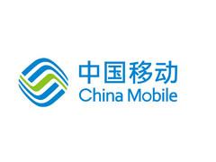 中国移动真要发布电视了 产品名称及型号曝光