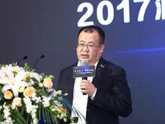 浪潮思科网络战略发布会在京举行:开源创新成主题