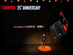 向经典致敬 ThinkPad 25周年纪念版正式发布