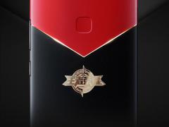 vivo X20王者荣耀周年庆限量版正式亮相 黑红撞色深V设计