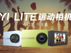 小蚁LITE运动相机登录天猫 直捣入门运动相机市场