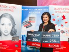 西部数据推出新款3D NAND iNAND 嵌入式闪存盘